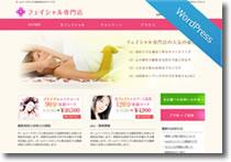 ホームページサンプル